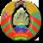 Афіцыйны сайт Прэзідэнта Рэспублікі Беларусь